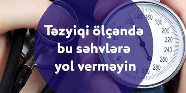 Təzyiqi ölçəndə bu səhvlərə yol verməyin❗